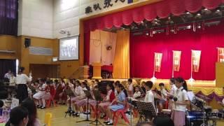 聖公會將軍澳基德小學準小一家長會管弦樂團表演2016