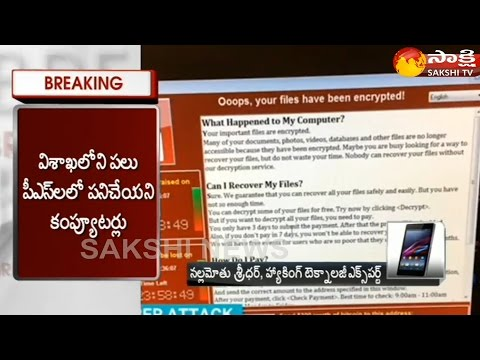 Hacking Technology Expert Pone In || Police Networks Hacked in Telugu States - Watch Exclusive