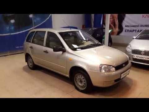 Toyota Camry с пробегом 2014   АВТОСАЛОН НА ФЕДОРОВСКОЙ - YouTube