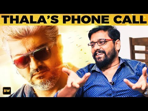 Why Thala Ajith Asked My Number? - Vidharth Reveals