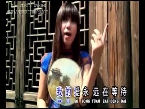 Ficca Tjen - Ming tian