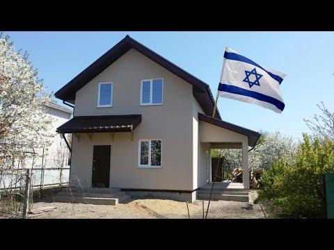 Израиль. Дом за миллион, или как найти идеального клиента