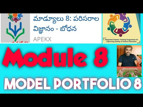 Portfolio 8 For Module8 8వ మాడ్యూల్ పోర్టుఫోలియో౹8thModule Portfolio NISHTHA Training DIKSHA App