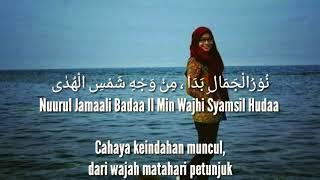 Ya Asyiqol Musthofa Lirik - Rijal Vertizone , Fian , & Fanin Terjemahan Indonesia