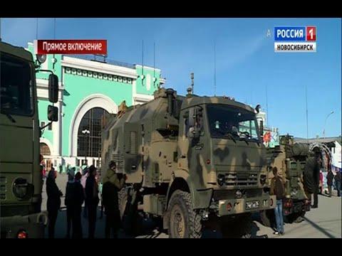 Поезд с выставкой трофейной техники «Сирийский перелом» прибыл в Новосибирск