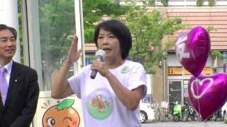 参院選2010!6月27日、兵庫県宝塚市での岡崎友紀・みはしまき候補コラボ...