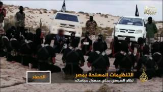 بروز تنظيمات تعتمد العنف بمعارضتها للنظام المصري