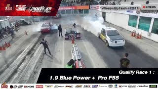 Qualify Day1 : 1.9 Bluepower By BRC  +  Pro F55  1-DEC-2017
