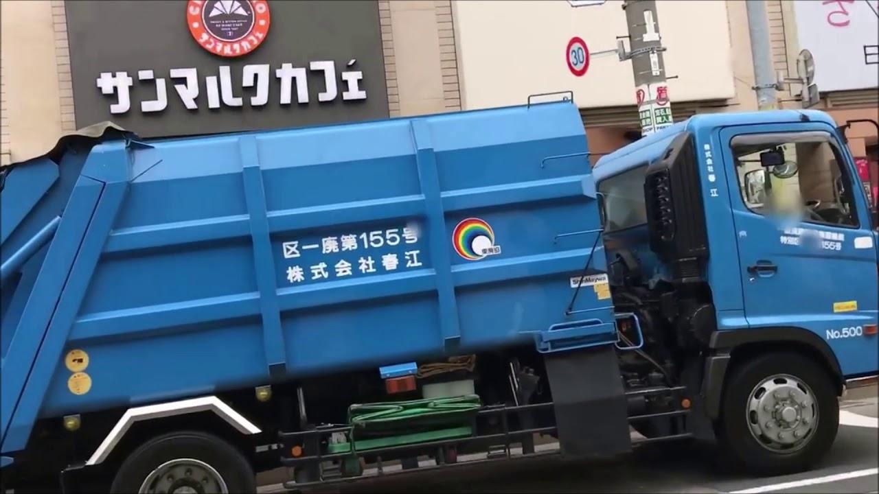 収集 今日 の ゴミ