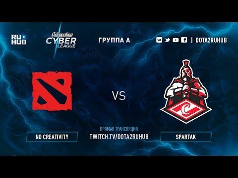 No Creativity vs Spartak, Adrenaline Сyber League, game 1 [Adekvat, Autodestruction]