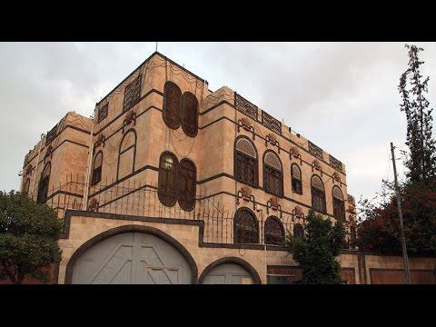 Iran accuses Saudi Arabia of bombing its embassy in Yemen