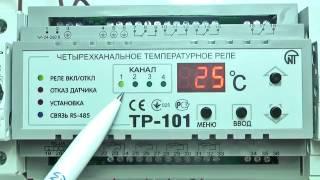 видео Реле времени РЭВ-810