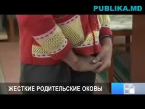 Видео Лишение родительских прав в сша