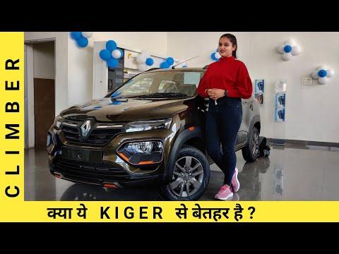 2021 Renault Kwid Climber | Top Model | Review | Her Garage