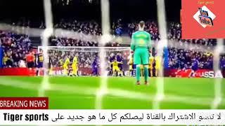 مهارات مسي على مهرجان يلعن ابو الجواز