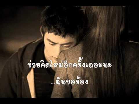 [Thaisub] Don't go 가지마  2pmJunsu, Lim Jung Hee Dream High OST Part 6 .wmv