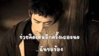 [Thaisub] Don't go ???  2pmJunsu, Lim Jung Hee Dream High OST Part 6 .wmv MP3