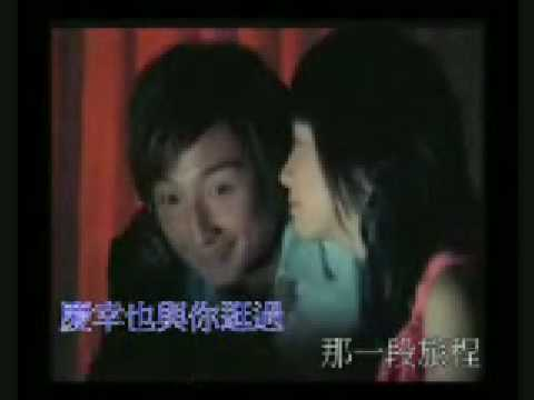 Stephy Tang & Alex Fong - To Appreciate Love