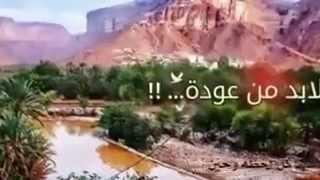 دان جديد ابو خالد لامتى ياقلبي السالي تون او كلفك الوقت تردف بلونين