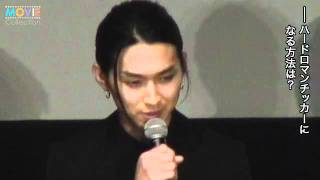 暴力シーンが辛かったら出ても構わない、松田翔太が女性客にアドバイス 松田翔太 動画 28