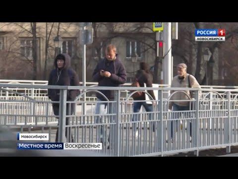В Новосибирске активизировались мошенники
