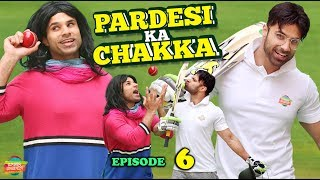 Video Pardesi Ka Chakka EP 6 | Rahim Pardesi download MP3, 3GP, MP4, WEBM, AVI, FLV November 2018