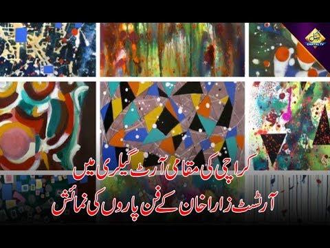Artist Zara Khan's Art Exhibition continues at local art gallery in Karachi