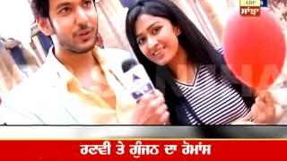 Goodnews for Ranvi and Gunjan !