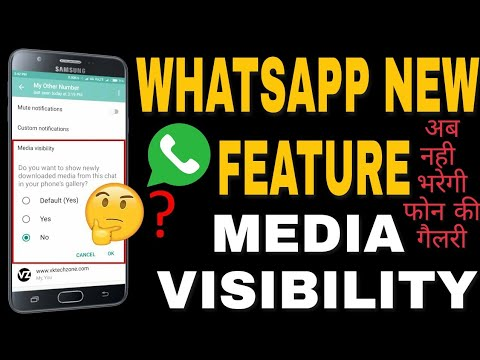 HOW TO USE WHATSAPP NEW FEATURE MEDIA VISIBILITY | WHATSAPP UPCOMING FEATURES 2018
