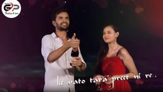 Saiba mara // Gujarati status // Mithi Mithi ratio vato // GP Selection