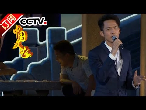 《中国文艺》 20171215 百变群英会   CCTV中文国际