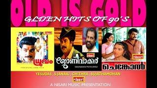 സൂപ്പർഹിറ്റ് ചിത്രങ്ങളിലെ സൂപ്പർഹിറ്റ് ഗാനങ്ങൾ # ഗോൾഡൻഹിറ്റ്സ് ഓഫ് 90'S #  FILM SONGS