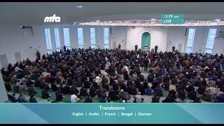 Freitagsansprache 02.12.2016 - Islam Ahmadiyya