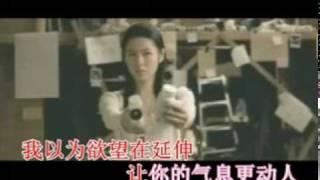 Xia Bei Zi Zuo Ni De Nü Ren 下輩子做你的女人 - 龍梅子 Long Mei Zi