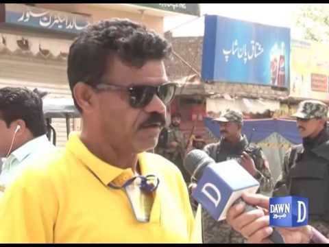 Eyewitness of Blast in Lahore