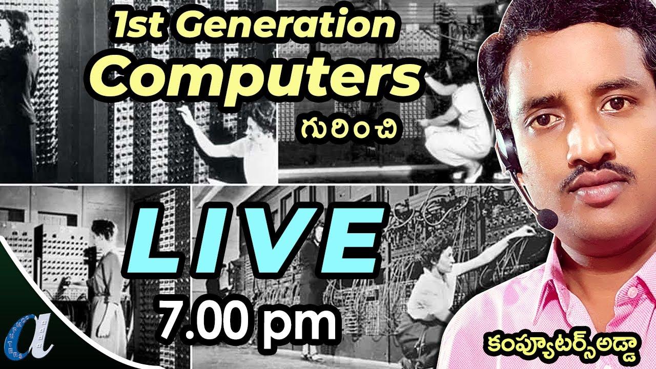 🔴  LIVE - A.Durga Prasad -  # 10  👉 Topic Name : First Generation Computers || Computers Adda
