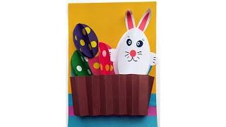 Поделка на пасху из цветной бумаги. Аппликация в школу 1, 2, 3, 4 класс. Заяц. Пасхальный кролик.