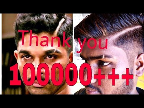 Naa Peru Surya Hairstyle Youtube