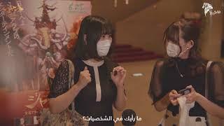تعليقات اليابانيين على #فيلم_الرحلة