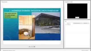 Фурнитура для стеклянных систем(, 2016-07-20T10:42:07.000Z)