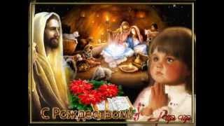 Детские песни о Рождестве  0001