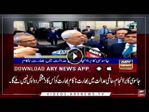 Headlines ARYNews 1100  18th July 2019