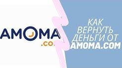 Amoma.com как вернуть деньги?  Мошенники Амома отменили тысячи броней отелей.