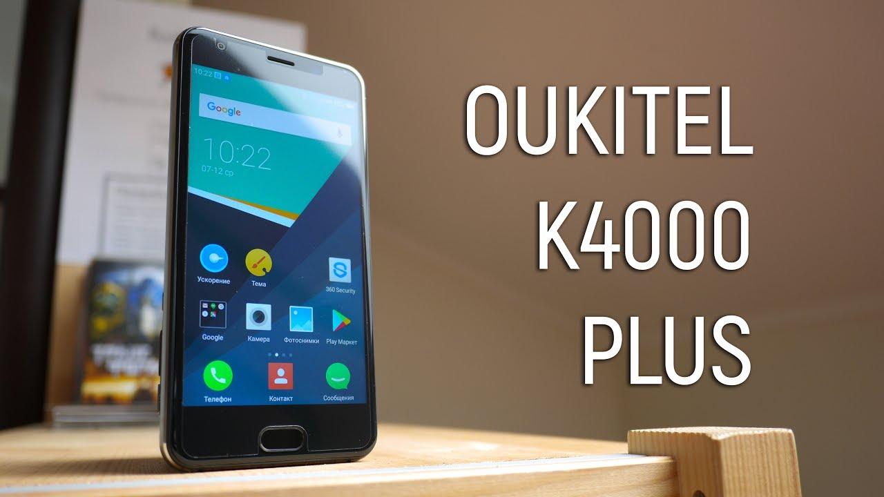 Картинки по запросу Oukitel K4000 PLUS