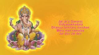 Download Hindi Video Songs - Shendur Lal Chadhayo Acha Gajmukh Ko -Ganpati Aarti With Lyrics -Hindi Devotional Song
