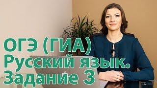 ОГЭ (ГИА) Русский язык. Занятие 3. Средства изобразительности и выразительности. Тропы.