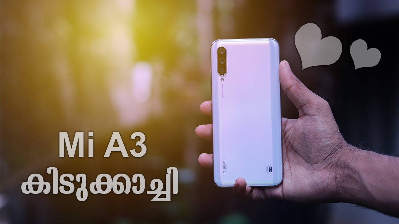 Xiaomi Mi A3 Unboxing And First Impression In Malayalam ????