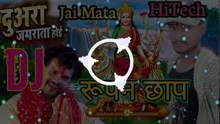 khesari-lal-yadav-bhakti-song-new-2019-dj-hitech-2019-dj-hi-tech-khesari-lal-yadav-bhakti-gana-new