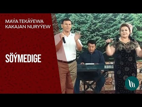 Kakajan Nuryýew We Maýa Tekäýewa - Söýmedige | 2017