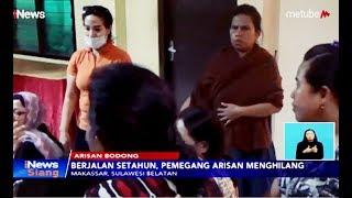 Download Bandar Kabur, Belasan Emak-emak Kena Tipu Arisan Bodong Rp11 Juta - iNews Siang 19/06 Mp3 and Videos